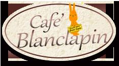 三重県桑名市多度 カフェ ブランラパン 無農薬の有機栽培コーヒーを使用しています。